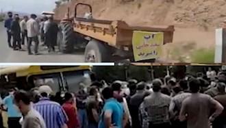 تجمع اعتراضی در میانه و اصفهان