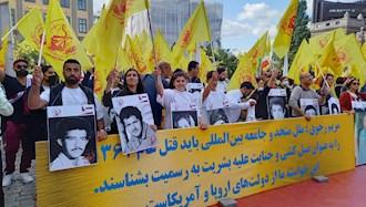 تظاهرات ایرانیان آزاده