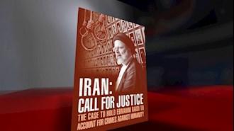 معرفی کتاب «ایران، فراخوان برای عدالت، پرونده حسابرسی از ابراهیم رئیسی بهخاطر جنایت علیه بشریت»