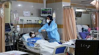 بیمارستان کرونایی در تهران