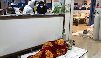 بیمارستان کرونایی در ایران
