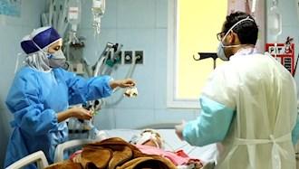 بیمارستان بستری کرونایی در اصفهان