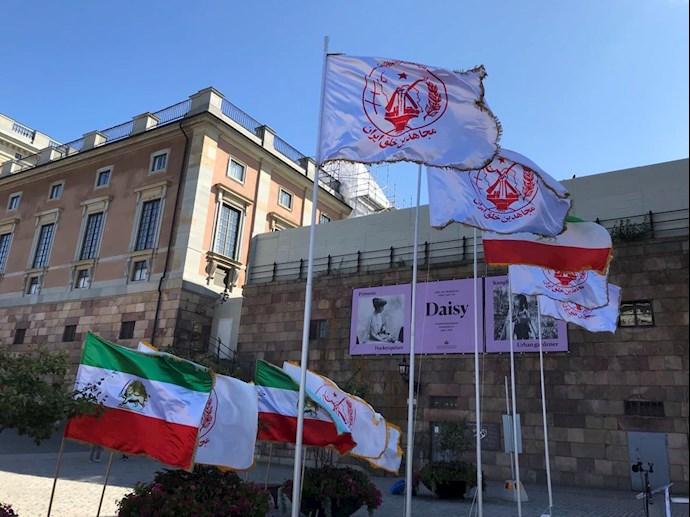 تظاهرات ایرانیان آزاده و بستگان مجاهدان سربهدار مقابل پارلمان سوئد -۹شهریور - 10