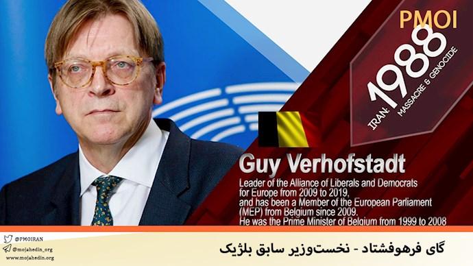 گای فرهوفشتاد - نخستوزیر سابق بلژیک