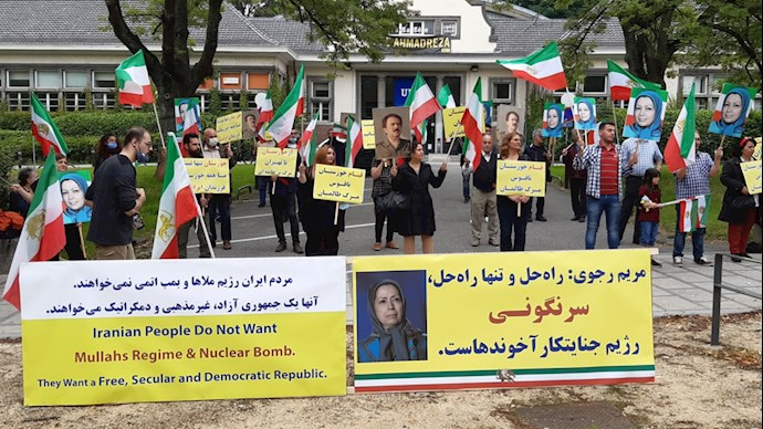 تظاهرات هموطنان آزاده در بلژیک همزمان با انتصاب آخوند رئیسی