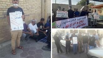 کارگران اعتصابی هفت تپه