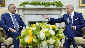 جو بایدن رئیس جمهور آمریکا و الکاظمی نخست وزیر عراق