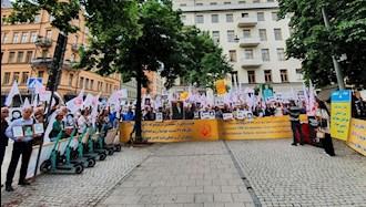 تظاهرات هواداران مجاهدین و بستگان شهیدان سربدار - سوئد استکهلم ۱۹مرداد۱۴۰۰