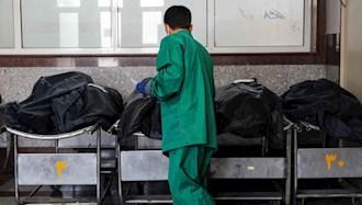 جانباختگان کرونا در ایران