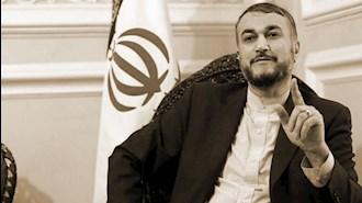 امیر عبداللهیان وزیر خارجه رژیم