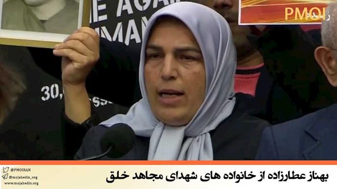 بهناز عطارزاده از خانوادههای شهدای مجاهد خلق