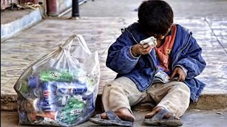 کودکان فقر در سایه حکومت آخوندها