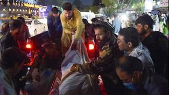 انفجار تروریستی در افغانستان
