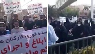 تجمع اعتراضی آموزشیاران و اعتصاب کارگران هفت تپه
