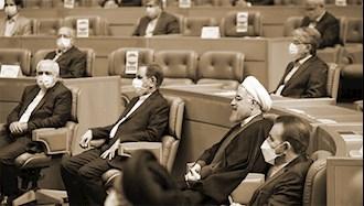 آخرین روز دولت آخوند روحانی