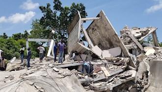 زمین لرزه ۷.۲ریشتری در هائیتی