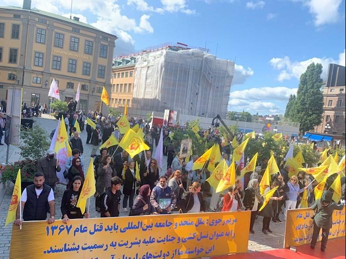 تظاهرات ایرانیان آزاده در سوئد بهمناسبت سی و سومین سال قتلعام زندانیان سیاسی در ایران - اول شهریور ۱۴۰۰ - 3