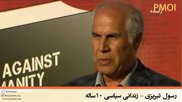 رسول تبریزی زندانی سیاسی ۱۰ ساله