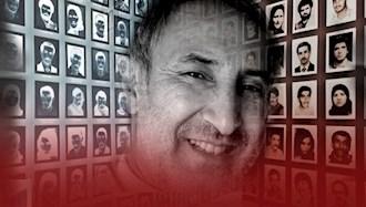 محاکمه حمید نوری