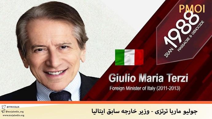 جولیو ماریا ترتزی - وزیر خارجه سابق ایتالیا