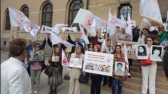 هواداران سازمان مجاهدین در برابر دادگاه دژخیم حمید نوری