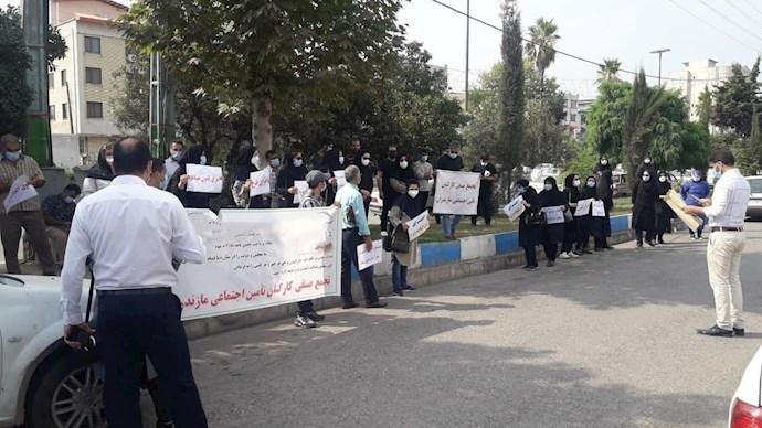 -تجمع اعتراضی کارکنان تأمین اجتماعی ساری