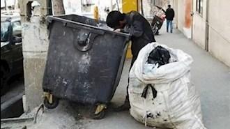 زبالهگردی تحت حاکمیت آخوندها