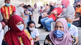 واکسیناسیون تونس