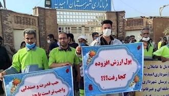 تجمع اعتراضی کارگران شهرداری امیدیه