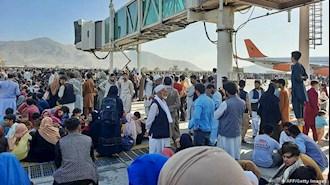 بحران  خروج مردم و نیروهای خارجی از افغانستان