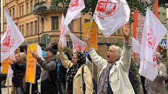 تظاهرات هواداران سازمان مجاهدین در چهارمین روز دادگاه دژخیم حمید نوری