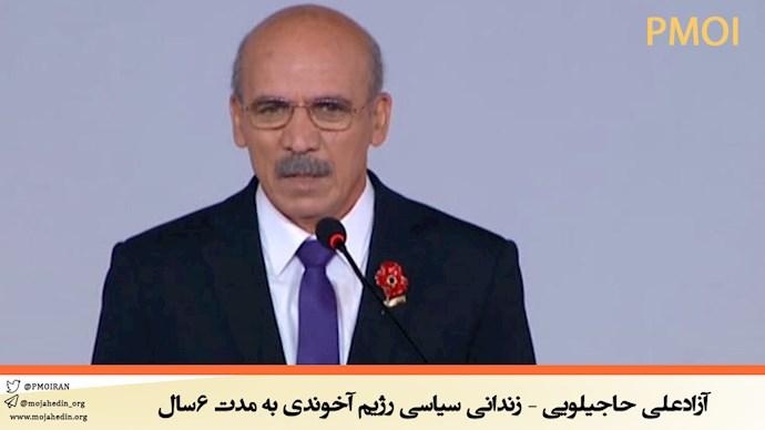 -آزاد علی حاج لویی
