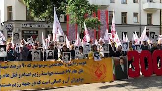 تظاهرات ایرانیان آزاده در برابر دادگاه حمید نوری دژخیم