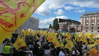 تظاهرات استکهلم