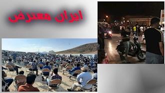 ایران در قیام و اعتراض