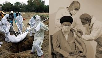 خامنهای و ممنوعیت وارد کردن واکسن کرونا
