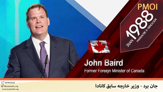 جان برد - وزیر خارجه سابق کانادا