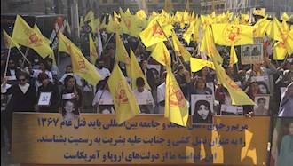تظاهرات ایرانیان آزاده در سوئد