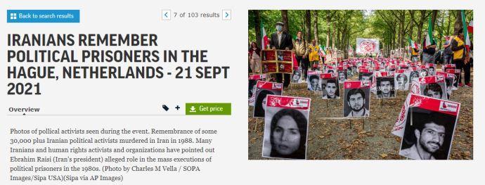 گزارش تصویری آسوشیتدپرس از تظاهرات ایرانیان آزاده در هلند -لاهه بهمناسبت گرامیداشت شهیدان قتلعام ۶۷ - 5
