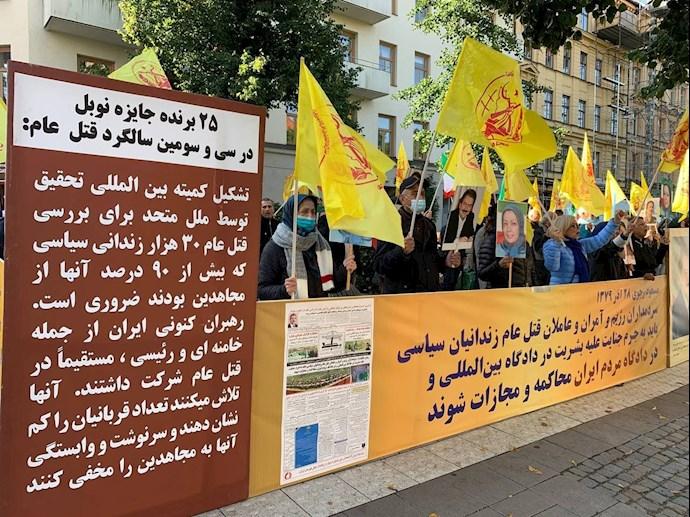 تظاهرات ایرانیان آزاده در استکهلم سوئد در برابر دادگاه دژخیم حمید نوری- ۲۳شهریور۱۴۰۰ - 0