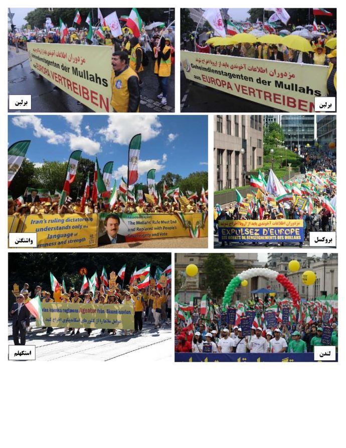 مقاومت ایران خواهان اخراج مزدوران اطلاعات و سپاه و جاروی شغالان از اروپا و آمریکا