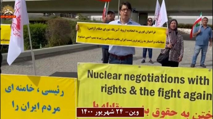 تظاهرات ایرانیان آزاده در وین