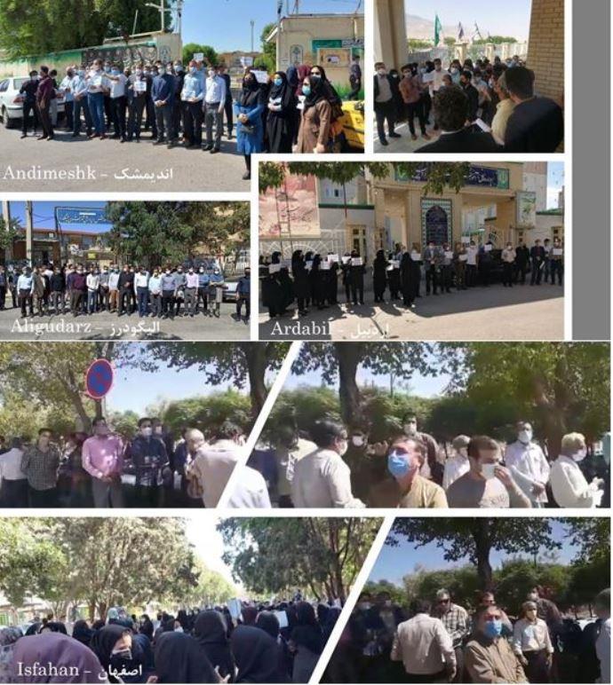 -اعتراضات معلمان در ۴۰ شهر و ۲۰ استان ایران - 2