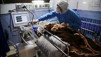 هزینه های سنگین برای درمان بیماری کرونا