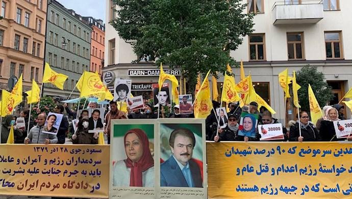 تظاهرات ایرانیان آزاده و هواداران سازمان مجاهدین در دادخواهی قتلعام شدگان ۶۷ در استکهلم سوئد -۲۵شهریور