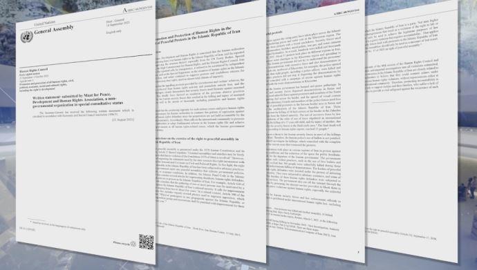بیانیهٔ انجمن مات برای صلح، توسعه و حقوقبشر
