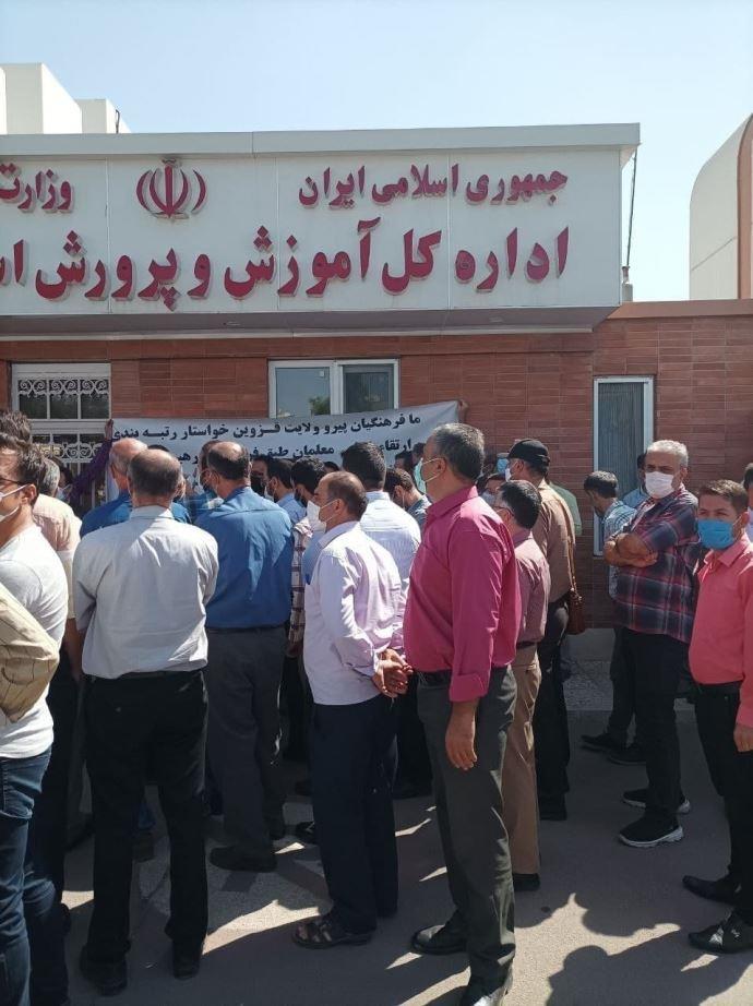 -تجمع اعتراضی معلمان قزوین - اول مهر۱۴۰۰