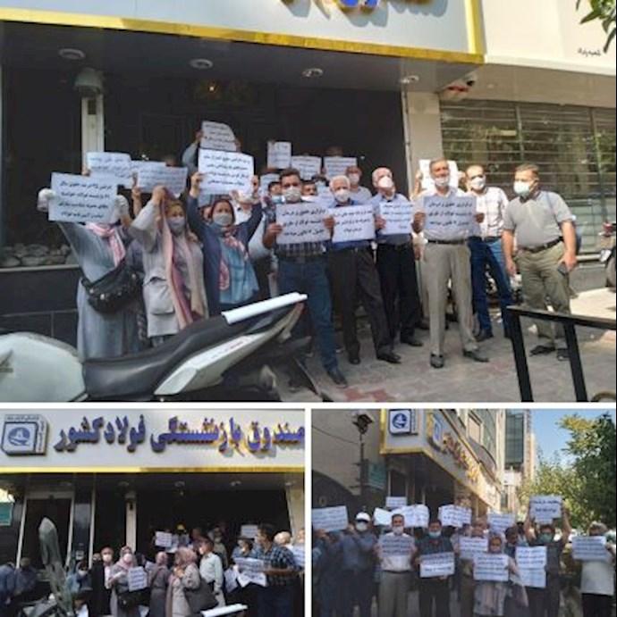 -تجمع اعتراضی بازنشستگان فولاد در تهران