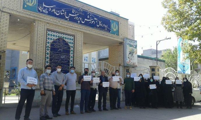 -تجمع اعتراضی معلمان اردبیل- اول مهر۱۴۰۰
