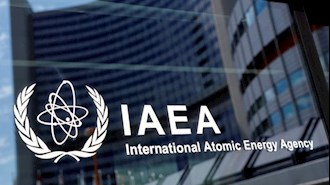 آژانس انرژی اتمی